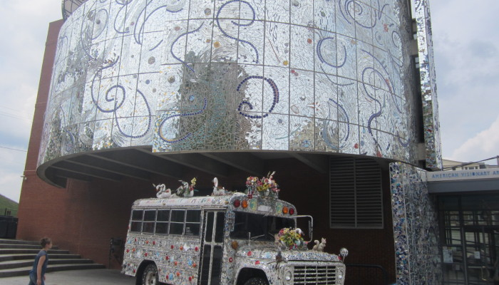 American Visionary Art Museum Entrance in Baltimore, Maryland