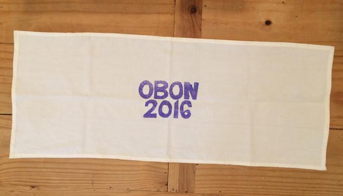 Ekoji Obon tenugui for Bon Odori dancing