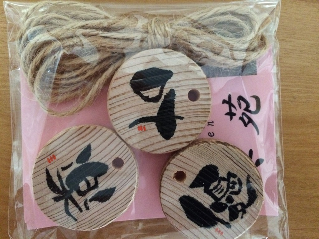 Wish Come True, Fun & Gentle / Kind - My calligraphy gifts from Bien Yoshino